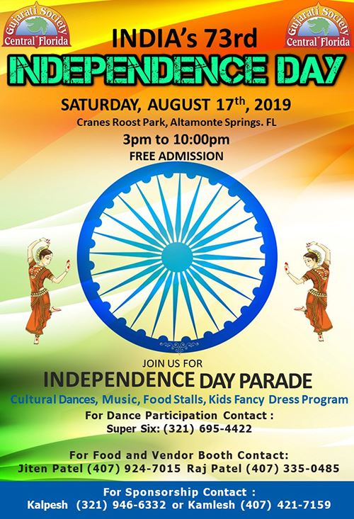 India Day Parade Event Flyer